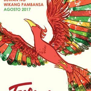 """Buwan ng Wika 2017 – """"Filipino: Wikang Mapagbago""""."""